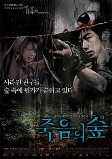 Image result for dark forest korea