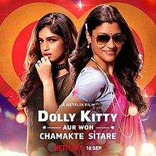 Netflix Dolly Kitty Aur Woh Chamakte Sitare (2020) Hindi Full Movie 480p | 720p | 1080p
