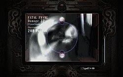 Fatal Frame Mask Of The Lunar Eclipse Wikipedia