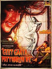 Geet Gaya Patharon Ne - Wikipedia