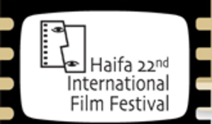 Haifa International Film Festival - Logo of the 22nd Haifa International Film Festival.