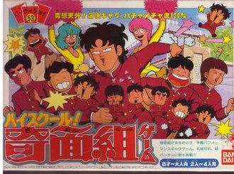 High School! Kimengumi - Kimengumi boardgame
