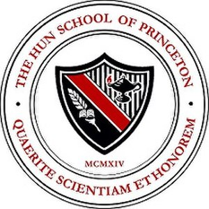 Hun School of Princeton - Image: Hun School of Princeton Logo