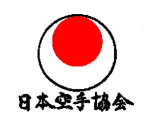 Japan Karate Association - Image: Japan Karate Association Logo