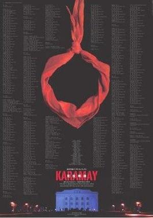 Karamay (film) - Chinese poster