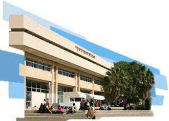 Kaye Academic College of Education - Central Building