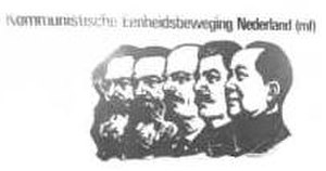 Communist Unity Movement of the Netherlands (Marxist–Leninist) - Image: Kommunistiese Eenheidsbeweging Nederland (marxisties leninisties) (emblem)
