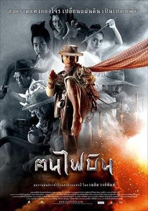 Dynamite Warrior - Thai theatrical poster