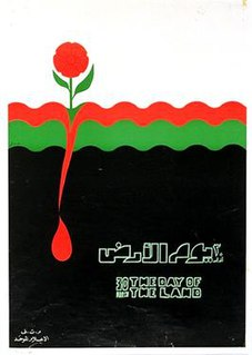Land Day Palestinian day of commemoration