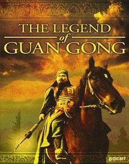 <i>The Legend of Guan Gong</i>