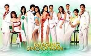 Maging Sino Ka Man: Ang Pagbabalik - Image: Maging SKM Ang Pagbabalik