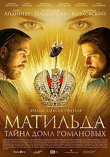 matilda movie download hd
