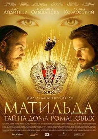 Matilda (2017 film) - Theatrical release poster