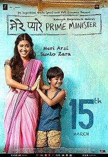Mere Pyare Prime Minister poster.jpg