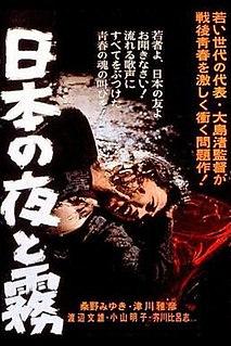 <i>Night and Fog in Japan</i> 1960 film by Nagisa Ōshima