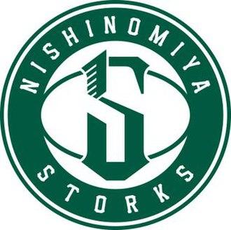 Nishinomiya Storks - Image: Nishinomiya logo