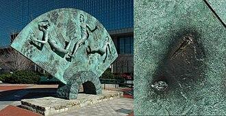 Centennial Olympic Park bombing - Bomb fragment mark on Olympic Park sculpture