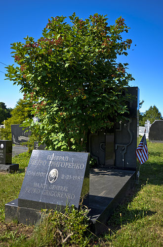 Petro Grigorenko - Monument at Petro Grigorenko's grave. Cemetery of the Ukrainian Orthodox Church of St. Andrew in South Bound Brook, New Jersey