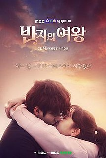 <i>Queen of the Ring</i> (TV series) 2017 South Korean television series