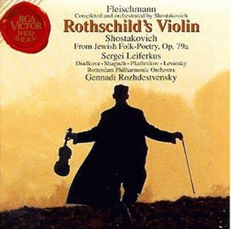 Rothschild's Violin (opera) - Rothschild's Violin, CD cover, RCA Red Seal 09026 68434-2