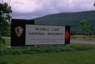 Russell Cave National Monument - Entrance to Russell Cave National Monument with old entrance sign