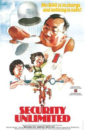 Security Unlimited - Film poster