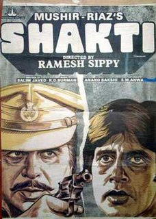 <i>Shakti</i> (1982 film) 1982 Indian film