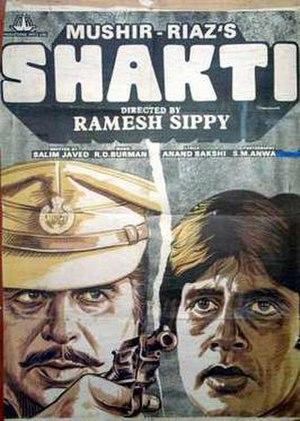 Shakti (1982 film) - Image: Shakti (1982 film)