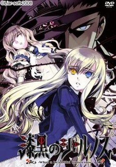 Shikkoku no Sharnoth cover.jpg