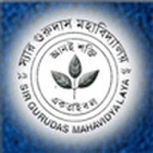 Sir Gurudas Mahavidyalaya - Image: Sir Gurudas Mahavidyalaya