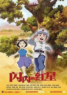 2007 film by Dante Lam