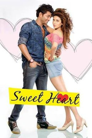Sweetheart (2016 film) - Theatrical Release Poster