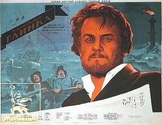 The Composer Glinka - Image: The Composer Glinka