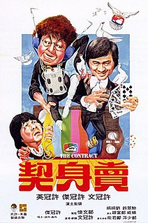 <i>The Contract</i> (1978 film)