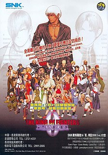 <i>The King of Fighters 2000</i> 2000 video game