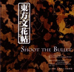 Shoot the Bullet - Image: Touhou 9 5