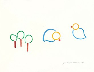 """Philipp Keel - """"Bird Series No. 3: Two Young Birds Not Knowing Any Better"""" By Philipp Keel"""