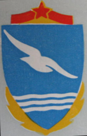 Burevestnik (sports society) - The emblem of the VSS Burevestnik