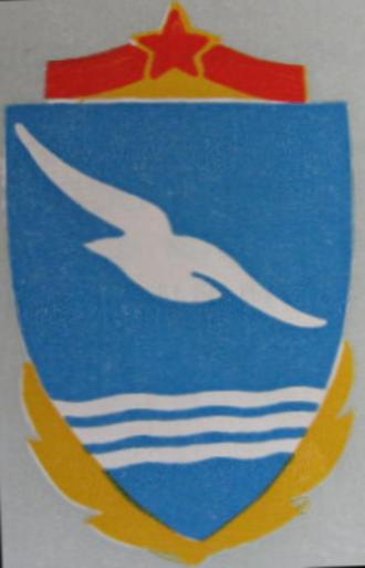 Burevestnik (sports society) - The emblem of the VSS Burevestnik