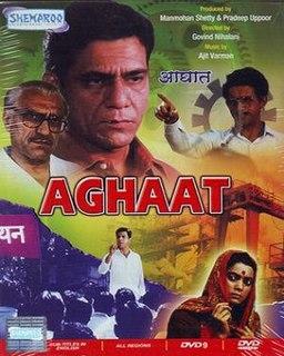 <i>Aghaat</i> 1985 film