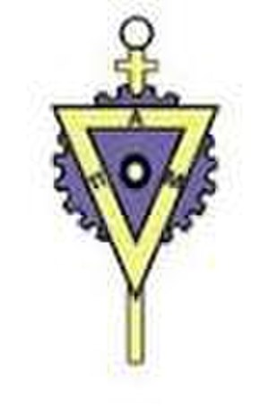 Alpha Pi Mu - Image: Alpha Pi Mu Honor Society logo
