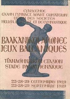 Balkan Athletics Championships