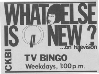 CKBI-TV - CKBI-TV used this promo box to showcase its logo and its promotions as of the 1972-73 television season.