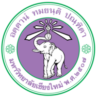 Chiang mai university logo.png
