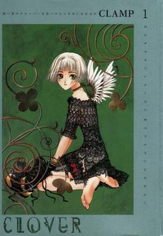 Clamp clover vol1.jpg
