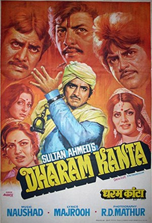 Dharam Kanta - Theatrical release poster
