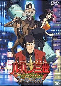 List of Lupin III television specials - Wikipedia