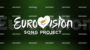Cyprus in the Eurovision Song Contest 2015 - Logo of the Eurovision Song Project