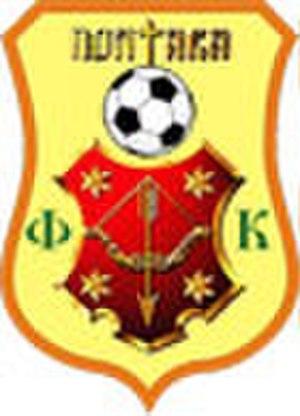 FC Poltava - Emblem before 2012
