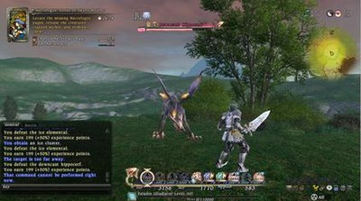 Final Fantasy XIV (2010 video game) - Wikiwand
